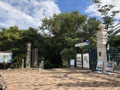 台風一過の晴天。 伊豆海洋公園から、城ケ崎ピクニカルコースを散策です。