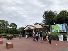 アクシーで、伊豆ぐらんぱる公園へ移動。