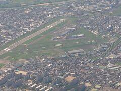 伊丹空港着陸態勢です。