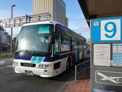 旭川駅前 16時0分発  旭川空港 16時35分着  料金630円  このバスは直行バスなので途中に止まりません。