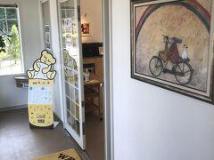 ファミリーロッジ旅籠屋松山店。 私たちが宿泊したときは、コロナ禍の下でなんと宿泊客は私たちだけの状況でした。 ほんと贅沢なひとときを過ごすことができ、ありがとうございました。