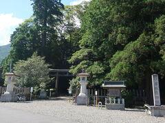 若狭彦神社。 若狭一宮でもある若狭彦神社は上宮と下宮に分かれています。 又、奈良 東大寺のお水取りと所縁ある神社です。