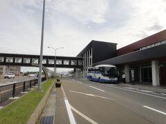 青森空港。
