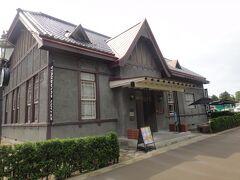 スターバックス 弘前公園店。
