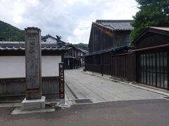 三丁町、歴史的町並みの保存地区の一つです。