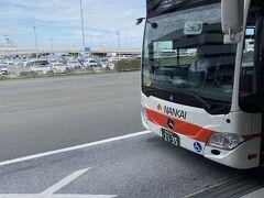 通勤客に紛れながら関西国際空港に到着しました。第二ターミナルまでバスで移動します。  関空に来るのは関空連絡橋に船が衝突して孤島状態なったとき以来です。ハワイに行きたかったのですが、停電した関空もなかなか楽しかったです。