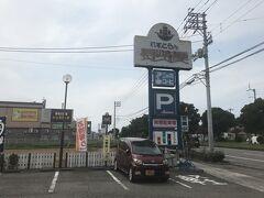 9月10日。 ランチは国道13号線沿いの西条市にあるレストラン長崎屋にて。 実はたまたまネットで地図は見ながら、近くのレストランを検索していたら、見つけたお店でした。