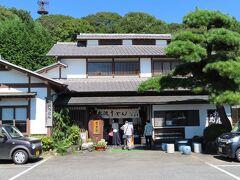 お天気もいいし、車も久しぶりに全部洗えて気分上々?? ちょっとお昼でも食べて、買い物でも、と思い立ち 目指すは水沢うどん。 山源さんに行くことが多かったんですが、たまには他のお店も と思い松島屋さんに行ってみました。