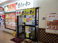 おはようございます、函館2日目。 東急ステイは何店舗か朝市で食べられる朝食券つきなので、「味鮮 まえかわ」へ。