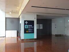 羽田空港第2ターミナルにある国際線区画はシャッターが下ろされ、入ることができない状況になっていました。