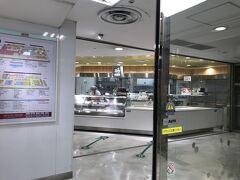 19:50  新浦安に戻りアトレへ。  まだギリギリ閉店前だったので、エスカレーター降りてすぐのRF1でお惣菜をGETしました!  追加で成城石井でもお買い物~。