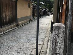 ここからは『一念坂』。 清水寺の坂シリーズは1,2,3とあるみたいです。