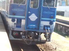 予定していたよりも早く乗れる電車があるやん!っと思いましたが、これは全席指定の観光列車「天地(あめつち)」でした。  旅行社のツアーの人達が大勢乗り込んでいたので、満席で無理かと思いましたが、車掌さんに確認すると「1人なら大丈夫ですよ。1号車の後ろの方なら空いてるので、そこで席を探して待っててください。」といわれました。 ラッキー(^_-)-☆