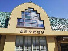 こちらは国登録有形文化財である、一畑電車出雲大社前駅です。
