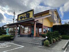【かつ栄】 美味しすぎたとんかつ屋さん  https://s.tabelog.com/shizuoka/A2204/A220402/22001404/