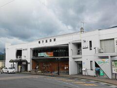 鳴子温泉駅。