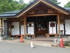 滝の湯。鳴子温泉神社の御神湯として千年の歴史を持つ古湯だそう。  誰でも入れる公衆浴場です。 中は総ヒバ造りだそう。入ってみたかったな。