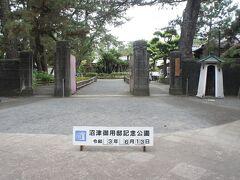 沼津御用邸記念公園を観光しました  2日目の観光の様子は、こちら~ https://4travel.jp/travelogue/11711968