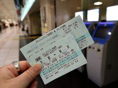 早くから旅を計画している時は、東京へのアクセス…最近は飛行機利用が多いです。 以前は京都から行くには、新幹線の方が利用しやすいから新幹線ばかりだったけれど、いざ飛行機を使ってみると、とにかく安い!! 早割で予約しちゃうと新幹線の6割程度の金額で行けちゃうんだもの。 でも、今回は3日前に決まった東京行きなので…伊丹での駐車場代を加味すると新幹線と変わらない金額に!! じゃあ、新幹線で節約しちゃおう♪ ぷらっとこだまで、の~んびり…お出かけです♪