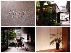 発見したよ~♪ アマン東京のエントランス☆ 大通りから直接では無いんだね。その方がセキュリティー的にも安全だしねっ。