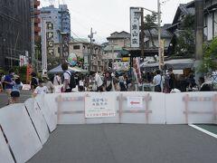 伊豆長岡温泉 南山荘の前を中心に、毎月第二日曜日に朝市をやってました