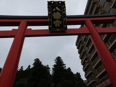 14:04 ⑫大崎八幡宮前 一之鳥居