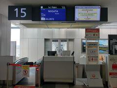 9月23日(1日目)。 新千歳空港からJALを利用して、新潟まで行きます。定刻通りに新潟空港に到着後、リムジンバス(420円)に乗って、新潟駅南口まで向かいました。