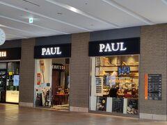 PAUL札幌ステラプレイス店 朝8時過ぎですが営業していました。