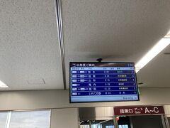 始まりは小牧から。 熊本行きに搭乗します。