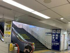 日曜朝8時の名古屋駅、新幹線コンコース、全然人がいません!
