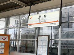 豊橋駅まで戻ってきました^^