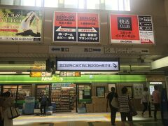 島へのゲートは大森駅 大井町、大森、蒲田はちょっと 下町的雰囲気もありなかなか面白い