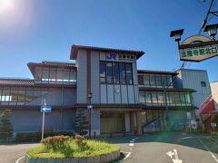 JR法隆寺駅北口からウォーキングをスタートさせます(^^)