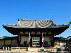 法隆寺「南大門」です(^^)  室町時代に再建(..)