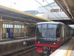 新幹線で名古屋駅、名鉄名古屋駅で乗り換えて普通電車で30分で有松駅へ到着。