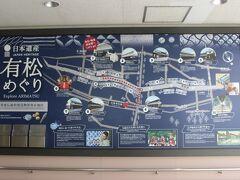 有松駅の周辺は旧東海道で栄えた有松の街並みがあります。 有松駅にある案内板。