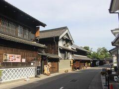 有松駅から5分ほど歩くと、古い街並み。 名古屋という大都市圏にこういう街並みが残っているのは素晴らしいです。