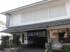 有松は江戸時代から「有松絞」で栄えた町。 有松の街並みの中心に「絞会館」があります。