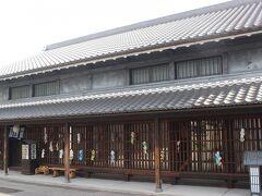 中舛竹田荘。 有松絞の開祖である竹田庄九郎ゆかりのたてものとされています。 老朽化が進んでいましたが、地元の人々の協力で当時の店舗の様子を復元しています。