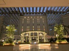 グランドニッコー東京ベイ舞浜 こちらに泊まります。