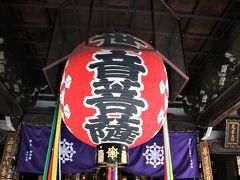 まずは紫雲山頂法寺(六角堂)参拝