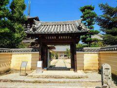 「法輪寺」の表門です(^^)