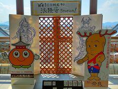 右側はお馴染み「せんとくん」ですが、左側は斑鳩町のマスコットキャラクター「パゴちゃん」だそうです(^^)  東洋の仏塔を「パゴダ」というらしく、それが由来なんだとか…  「柿くえば…」が見た目ですね…