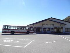 9:23 那須塩原駅から1時間17分。 標高1,390mの那須ロープウェイ山麓駅に着きました。