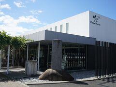その日本最古の民間ワイン会社の流れをくむシャトー・メルシャンへ