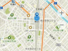 AM9時35分。「博多駅」にとうちゃこ。