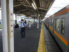 三島駅から約20分、吉原駅に着いた。