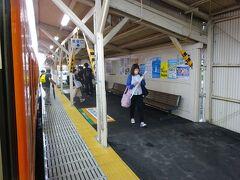 吉原本町駅。 東海道の宿場町があった吉原の町の中にある駅で、昼間は駅員がいる。