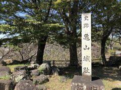 亀山城址 史跡石碑