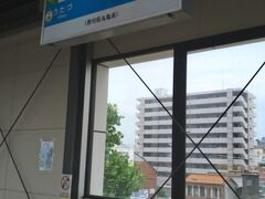 香川県で2番目の都市でお城が有名な丸亀市に到着!